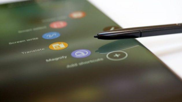 Note 8: come cambierà il pannello frontale rispetto a Galaxy S8?