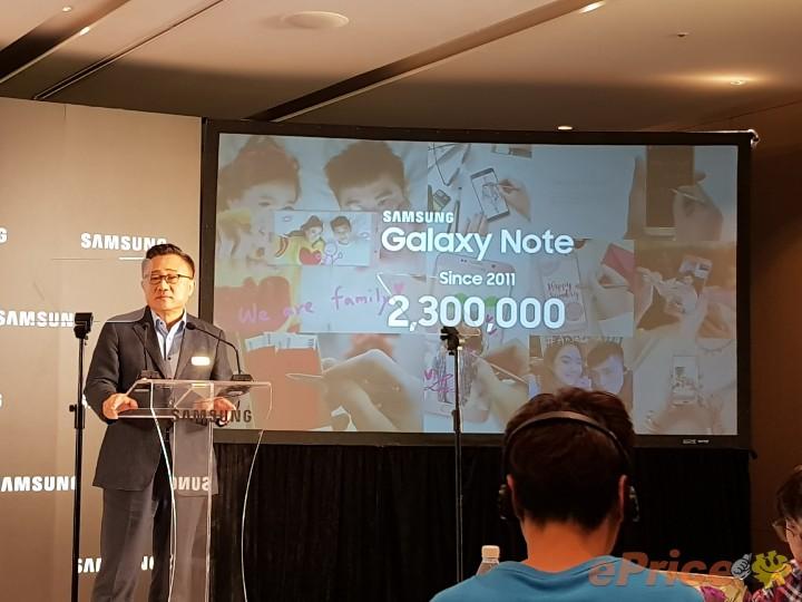 Samsung Galaxy Note 8: il 23 agosto è il grande giorno
