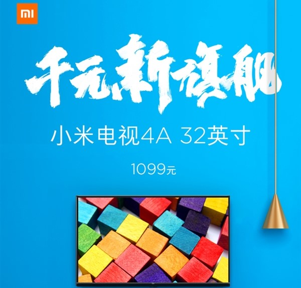 Xiaomi mi tv 4a: nuova smart tv low-cost