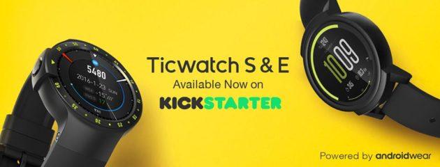 Ticwatch S ed E, raggiunto il primo milione di dollari su Kickstarter