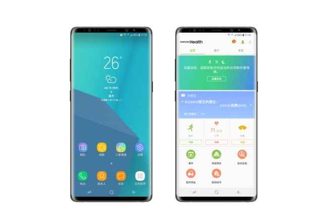 Galaxy Note 8 vs Galaxy S8+: ecco le maggiori differenze