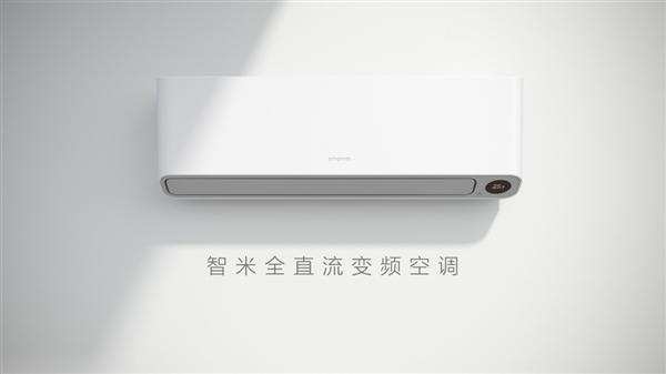 Smartmi: lanciato il primo condizionatore di Xiaomi