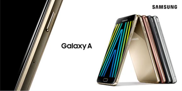 Samsung Galaxy A5 (2018): monterà il nuovo Exynos 7885 o lo Snapdragon 660