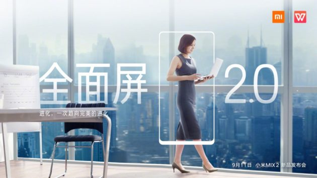 Xiaomi Mi Mix 2: inizio della produzione di massa e nuovi teaser