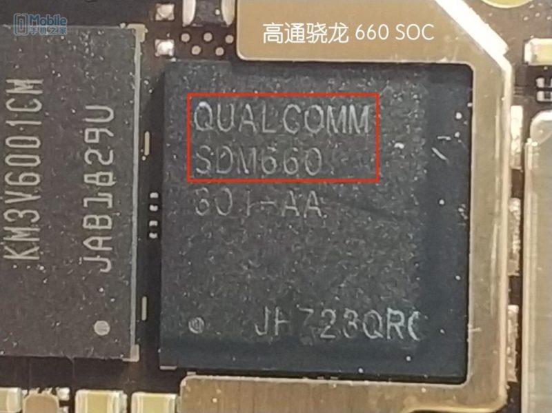 Xiaomi Mi 7: l'azienda vuole puntare sulla ricarica wireless