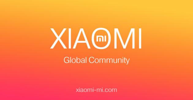 Xiaomi arriverà ufficialmente in Spagna il 7 novembre