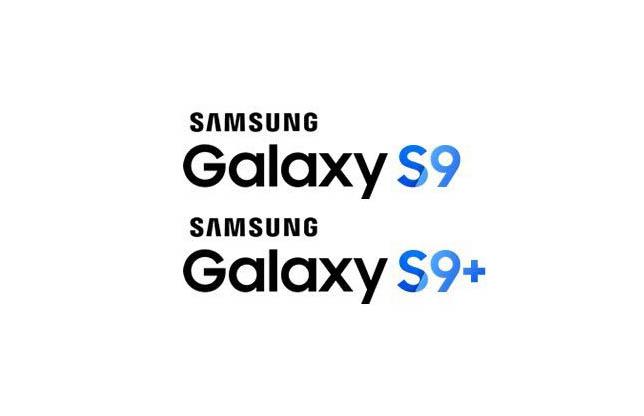 Samsung Galaxy S9 ed S9 Plus: curiosi di scoprire i (possibili) nuovi loghi?