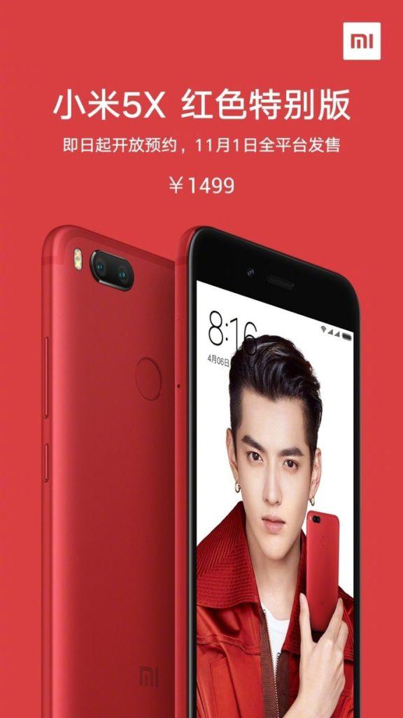 Xiaomi Mi 5X si tinge di rosso in questa Special Edition (2)
