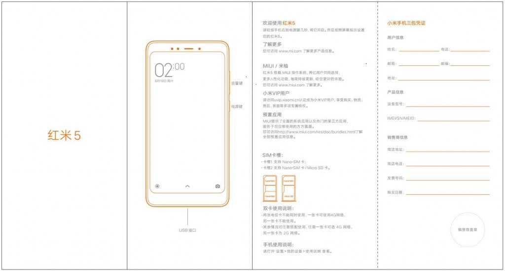 Xiaomi Redmi 5 Plus arriverà a gennaio anche in Europa