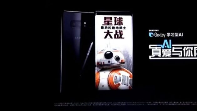 Note 8: in arrivo una Special Edition dedicata a Star Wars?