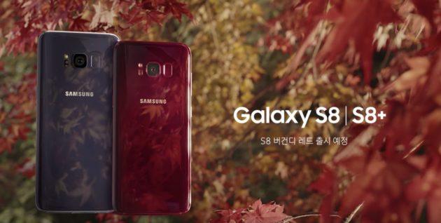 Samsung Galaxy S8 e 8+ rallentano il passo