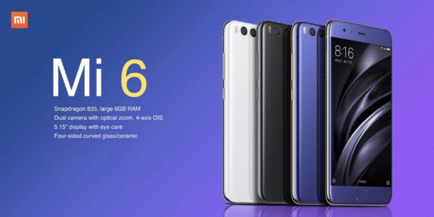 Xiaomi Mi6 disponibile in una variante da 4GB di RAM