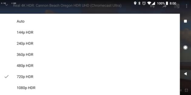 YouTube: supporta ora riproduzione HDR fino a 1080p massimo