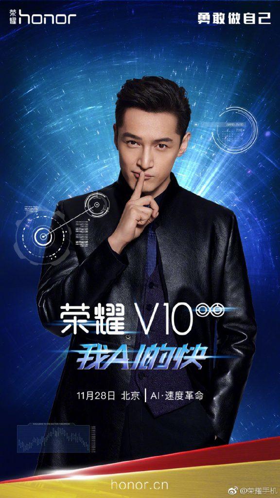 Poster d'invito per l'ufficializzazione di Honor V10