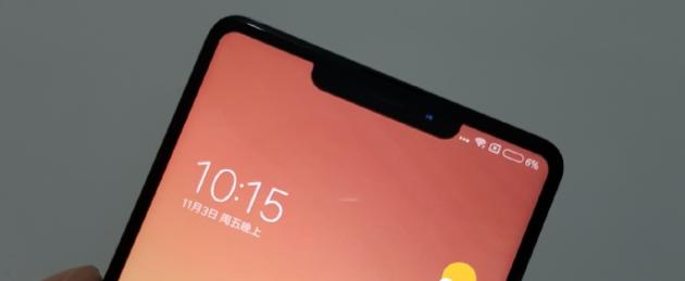 Xiaomi MiMix 2S, disponibile una prima immagine leaked - [UPDATE: Nessun MiMix 2S in lavorazione]