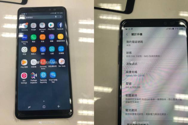 Un'ennesima informazione suggerisce che Galaxy A7(2018) sarà rinominato in Galaxy A8+