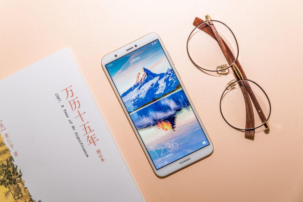 Huawei Enjoy 7S - Front