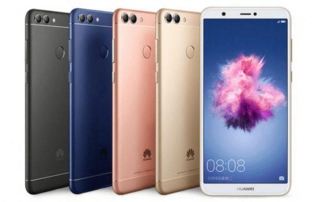 Huawei Enjoy 7S viene presentato ufficialmente