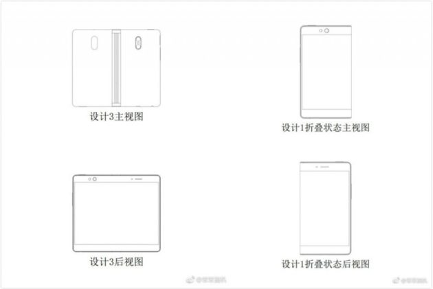 Oppo: brevettato smartphone pieghevole con un singolo display