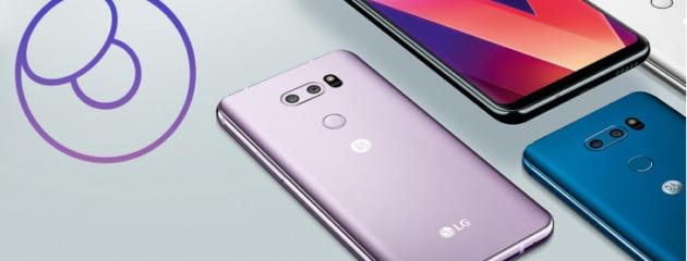 LG V30s verrà mostrato al MWC 2018