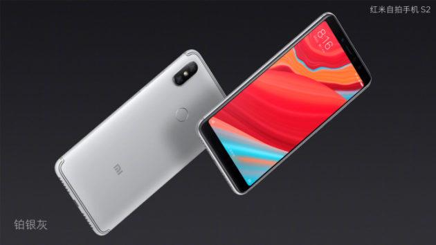 Xiaomi Redmi S2 debutta ufficialmente in Cina