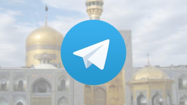 Telegram via dall'Iran, al suo posto un'app con emoji e sticker inneggianti alla morte