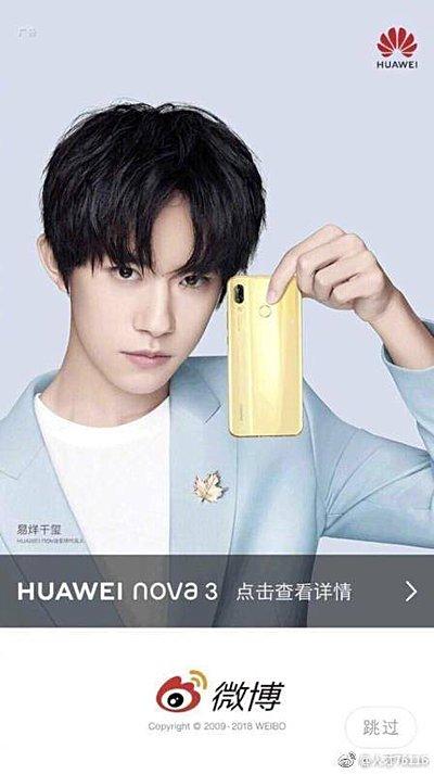 Huawei Nova 3 Teaser