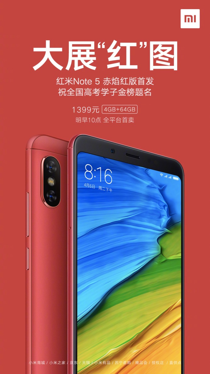 Xiaomi RedMi Note 5 Flame Red Teaser