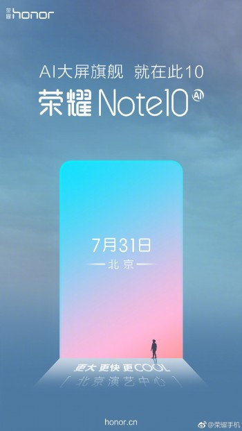Honor Note 10 chinese launch