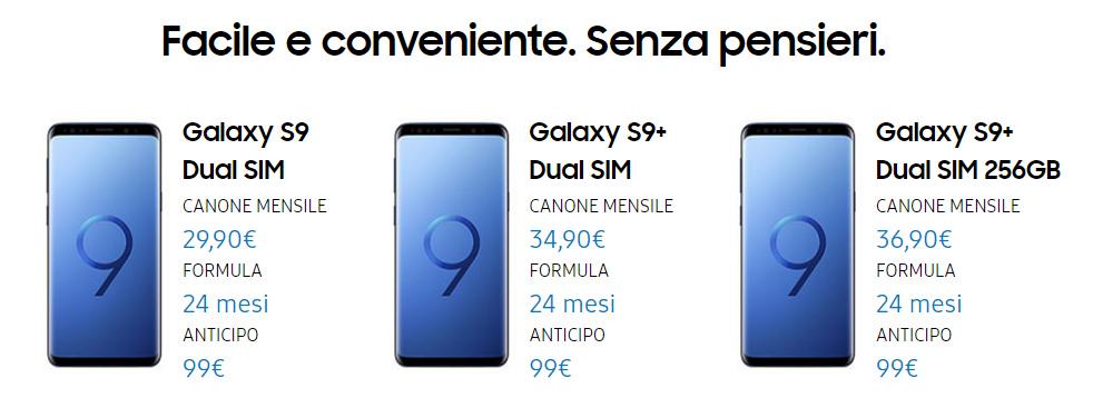 Samsung Smart Rent