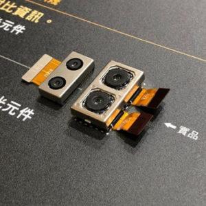 Sony Xperia XZ3 quadruple camera
