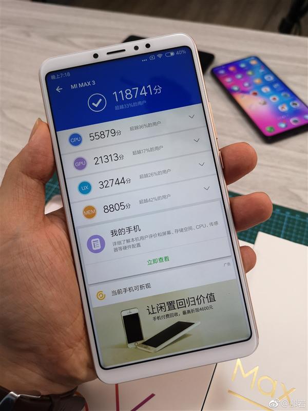 Xiaomi Mi Max 3 Antutu Benchmark