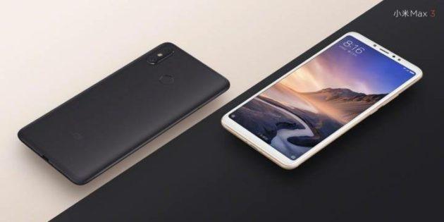 Xiaomi Mi Max 3: il phablet cinese si mostra in alcuni render