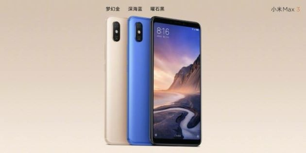 Ecco svelate le specifiche tecniche ufficiali di Xiaomi Mi Max 3