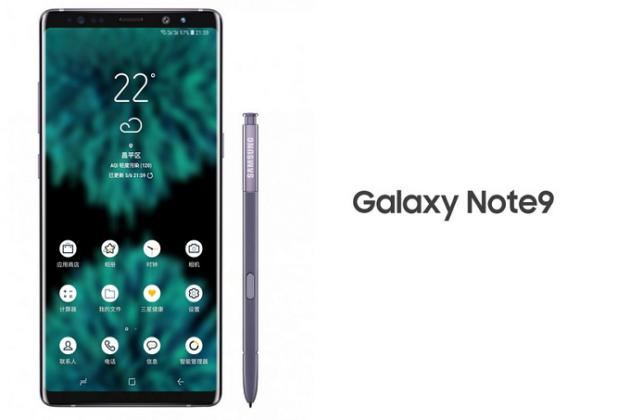 Galaxy Note 9: pagine di supporto online in alcuni Paesi