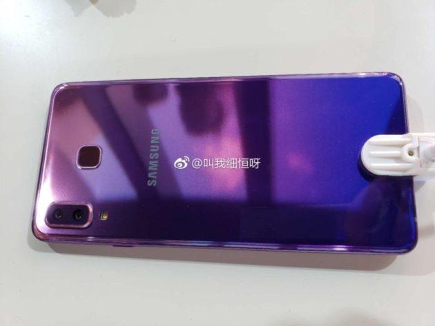 Samsung come Huawei: nuovo colore per Galaxy A9 Star