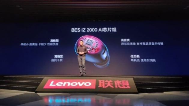 Lenovo presenta i nuovi auricolari Air Wireless Bluetooth Headset