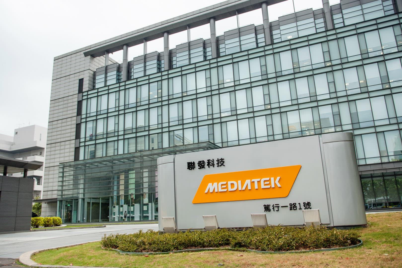 aggiornamenti MediaTek