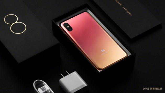 Xiaomi Mi 8 Pro: probabile annuncio 8 novembre Londra