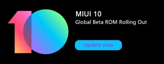 Xiaomi: in rollout la MIUI 10 Global Beta con tanti miglioramenti