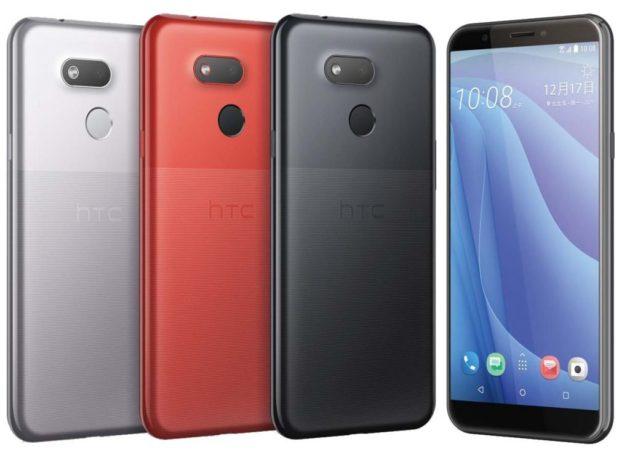 HTC Desire 12s ufficiale: snapdragon 435 e batteria da 3075 mAh