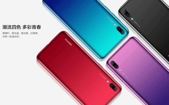 Huawei Enjoy 9 ufficiale: Snapdragon 450 e batteria da 4000 mAh