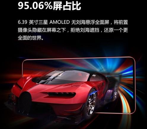 Lenovo Z5 Pro GT: collaborazione con la scuderia Ferrari