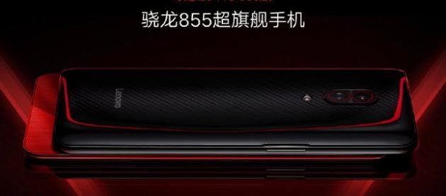 Lenovo Z5 Pro GT Ufficiale: 12 GB di RAM e fino a 512 GB di Memoria interna
