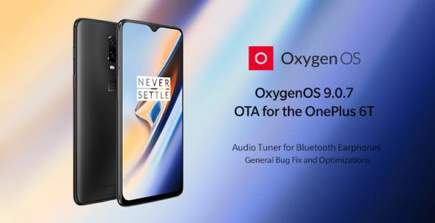 OnePlus 6T: in rollout OxygenOS 9.0.7 con tanti miglioramenti