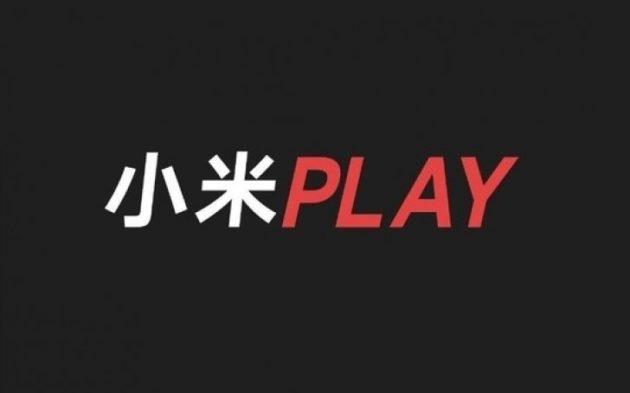 Xiaomi Play verrà presentato il 24 dicembre
