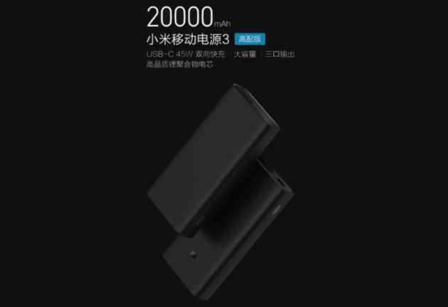 Xiaomi Mi Power Bank 3: tanto a poco prezzo