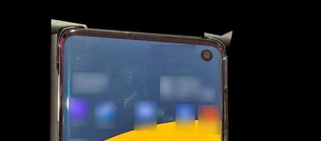 Samsung Galaxy S10: si mostra nella prima foto