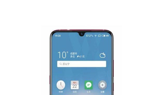 Meizu Note 9 sarà presentato ufficialmente il prossimo 6 marzo