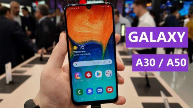 Samsung Galaxy A30 e A50 Ufficiali, 6,4
